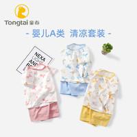 Tong Tai 童泰 童泰宝宝短袖短裤套装夏季薄棉纯棉婴儿夏装女1儿童2岁男童两件套
