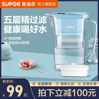 苏泊尔净水壶UF01家用活性炭净水杯厨房自来水过滤器便携过滤壶(白色一机六芯)