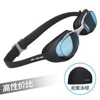 迪卡侬游泳眼镜男女童近视高清防雾防水泳镜泳帽套装游泳装备IVL1(近视泳镜-L号-500度)