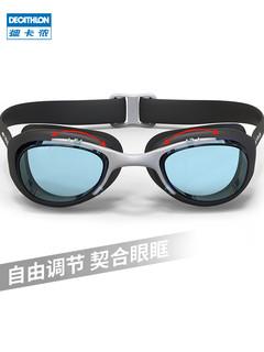 迪卡侬游泳眼镜男女童近视高清防雾防水泳镜泳帽套装游泳装备IVL1(近视泳镜-L号-600度)