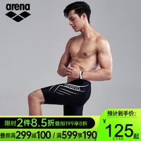 arena 阿瑞娜 TSS9158M 男款平角短裤