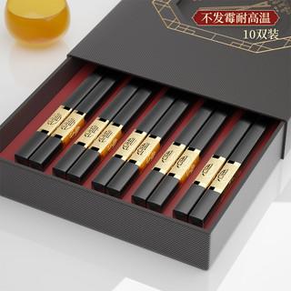 创健 筷子家用家庭高档高端公筷合金耐高温快子钛金轻奢风防潮防滑防霉