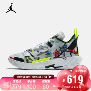 NIKE 耐克 AJ 男子 AIR JORDAN WHY NOT ZERO.4 PF 篮球鞋 DD4886-007