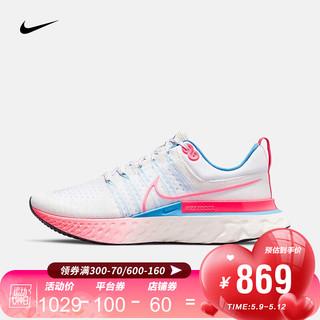 NIKE 耐克 耐克 男子 NIKE REACT INFINITY RUN FK 2 跑步鞋  DJ5191-164