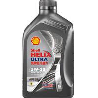 Shell 壳牌  Helix Ultra 超凡喜力 都市光影版 5W-30 API SP级 1L