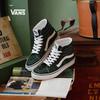 Vans范斯官方 牛油果绿侧边条纹男鞋女鞋SK8-Hi高帮潮板鞋运动鞋(44.5、绿色)