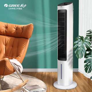 GREE 格力 格力(GREE)塔式空调扇冷风扇水冷塔扇KS-04X60g