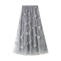 NO1DARA N22212007009  女士网纱半身裙