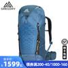 Gregory格里高利PARAGON双肩登山包户外旅行背包男徒步旅行双肩包(48升、欧米加蓝(M/L))