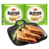 Anjoy 安井 酥皮馅饼 猪肉大葱味 300g*2 共6个