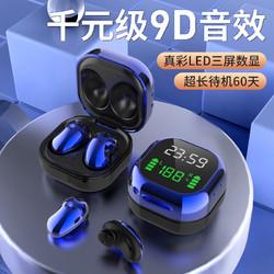 EANE  真无线蓝牙耳机 9D音效+三真数显