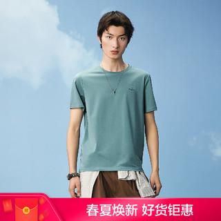 HLA 海澜之家 2021夏季新款男士经典圆领刺绣舒适透气短袖T恤