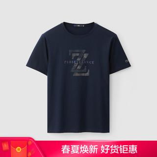 HLA 海澜之家 2021夏季新款男士双Z印花短袖T恤
