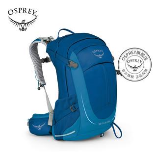 OSPREY   SIRRUS天狼星 户外登山运动旅游徒步双肩包女款