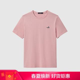 HLA 海澜之家 2021夏季新款男士时尚刺绣圆领净色舒适透气短袖T恤