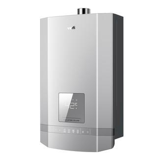 华帝燃气热水器i12057-18瀑布浴零冷水家用天然气18升即热恒温(天然气、i12057-18)