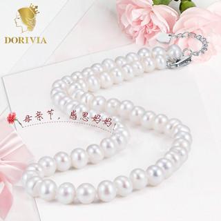 DORIVIA 多利维娅 Dorivia 淡水珍珠项链近圆强光8-9mm\/7-8mm送妈妈送婆婆母亲节推荐礼物附证书 7-8mm
