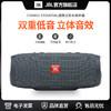 JBL Charge Essential音乐冲击波无线蓝牙音箱音响低音户外便携