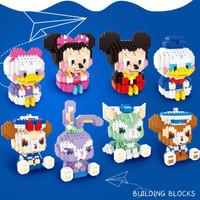 HUIQIBAO TOYS 汇奇宝  迪士尼公仔积木玩具 星黛露 452颗粒 多款可选