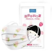 DR.ROOS 袋鼠医生 儿童医用外科口罩 粉色草莓 10只/包