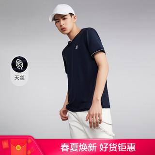 HLA 海澜之家 2021夏季新款男士V领撞色舒适柔软休闲短袖t恤