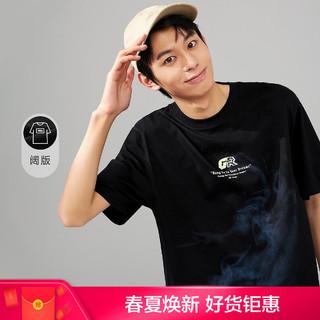 HLA 海澜之家 2021夏季新款男士圆领印花新疆棉透气阔版短袖T恤