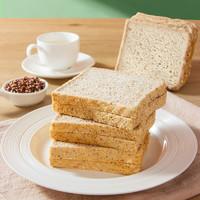 直播专享:怡力  低脂全麦面包 1kg