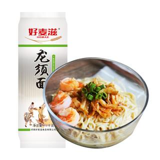 好麦滋  龙须面 挂面 细面 汤面 拌面 素面 面条 方便速食面 1kg