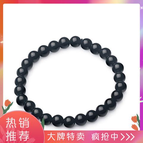 CHOW TAI FOOK 周大福 中国风黑色玉髓手链手串/男女款