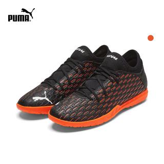 PUMA 彪马 PUMA彪马官方正品 新款男子经典人造草地足球鞋FUTURE 6.4 106198