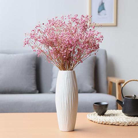 木子西年  北欧陶瓷花瓶摆件现代简约干花水培花器高约20厘米