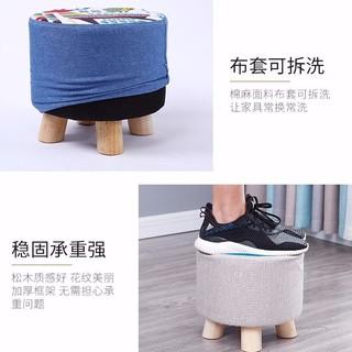 小凳子家用网红木板凳儿童矮凳成人换鞋凳布艺沙发软凳茶几凳结实