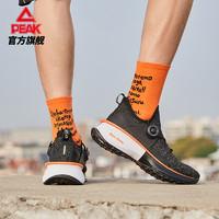 值友专享:PEAK 匹克 态极2.0 E02617H 中性款跑步鞋