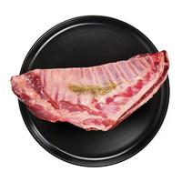 PLUS会员:HONDO BEEF 恒都牛肉 恒都  澳洲羊排  1.2kg