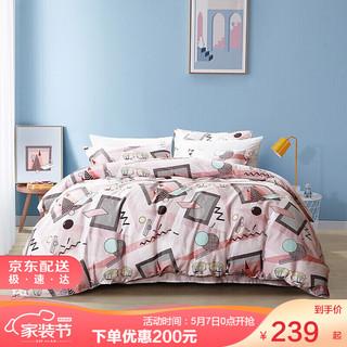 FUANNA 富安娜 富安娜家纺 四件套纯棉床上用品床单被套全棉1.8米 花韵 1.8米床