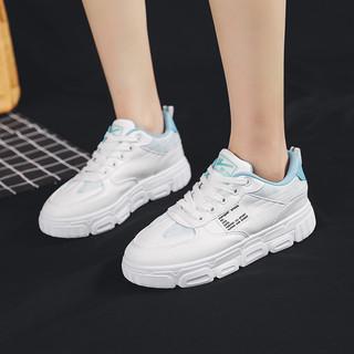 回力官方旗舰店2021年男女鞋休闲鞋板鞋运动鞋舒适小白鞋女(39、白/浅绿)
