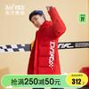 361童装男童羽绒服中长款过膝红色新年款冬季保暖中大童儿童外套(4、130cm )