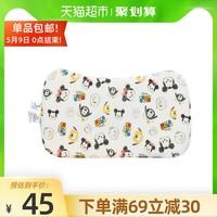 Disney迪士尼正版熱賣嬰兒蝶形記憶枕固定防頭偏兒童枕頭超軟枕芯(米奇(44*25*3cm 0-3歲寶寶))