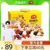 沃隆每日坚果礼盒750g混合坚果网红小零食健康早餐