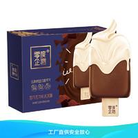 ZERO 零度企鹅 黑巧克力味 雪糕 冰淇淋  42g支*6支/盒