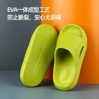 儿童拖鞋夏天宝宝男女童防滑软底室内浴室家用小孩EVA凉拖