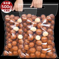 PLUS会员 : 四季果蜜 夏威夷果奶油味大颗 粒净重500g