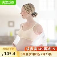 【轻盈款文胸孕妈内衣】美德乐孕妇哺乳内衣喂奶聚拢防下垂孕期(M、轻盈款奶油色)