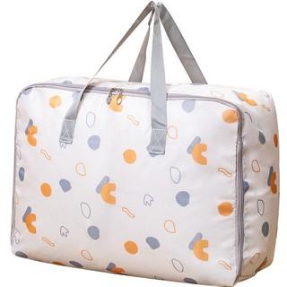 聚可爱 搬家袋子牛津布棉被收纳袋衣物整理袋大号打包袋 崧蓝小号(50*35*22cm)