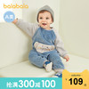 巴拉巴拉连体衣婴儿衣服宝宝冬装外出抱衣加厚动物爬爬服加绒加厚(66cm 、灰蓝8229)