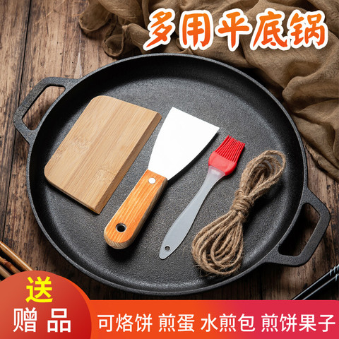 京东PLUS会员:阎铁匠  无涂层铸铁平底煎锅30厘米
