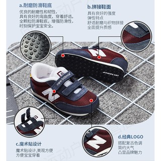 new balance New Balance童鞋21春舒适魔术贴运动鞋学步鞋防滑休闲鞋KE410VBI
