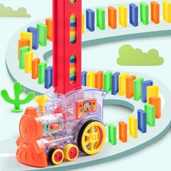 BEI JESS 贝杰斯 儿童玩具小火车 80片模型套装