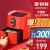 利仁空气炸锅家用无油全自动多功能智能新款大容量电薯条机2.8L