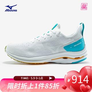 Mizuno 美津浓 Mizuno美津浓男女透气运动跑步鞋WAVE RIDER NEOJ1GC2078 01/白色/天蓝色 38